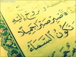 Sabr-and-Shukr-–-Patience-and-Gratefulness-600x450