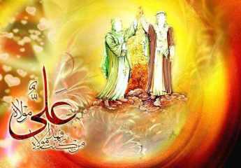 eid-ghadir02