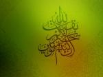 1430-shaaban-15-1400