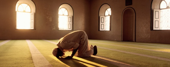 islam-man-sajda-prostration-windows-11